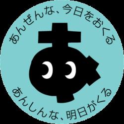 あんくる株式会社ver2020